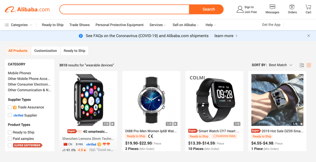 Homepage of Alibaba, A Wholesale Site that Sells Wearable Devices